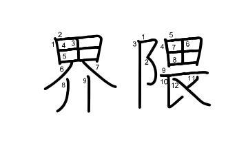界隈の意味と使い方・類語と例文